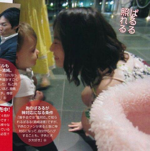【AKB48G】推しメンじゃないけど神対応だったメンバー教えてくれ