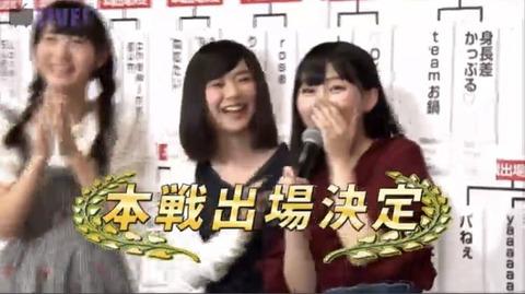 【朗報】NGT48中井りか、熊本三銃士に無事成敗される【じゃんけん大会】