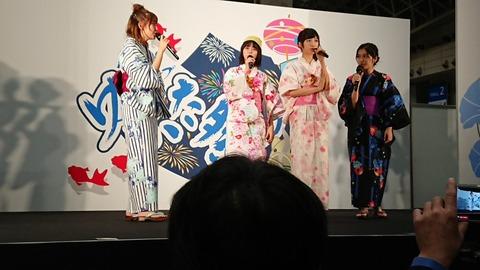 【AKB48】小栗有以「彼女いる人~?!」ヲタ「・・・」【ゆかた祭り】