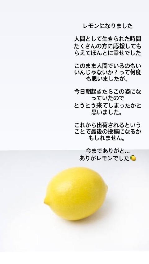 【AKB48G】三大卒業後もめっちゃ活躍してるOG、川栄李奈、大島優子、市川美織
