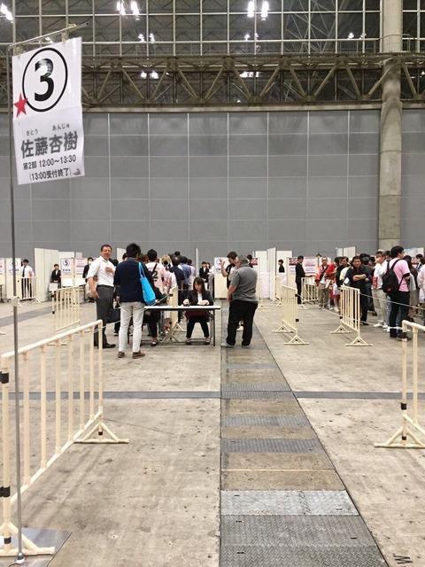 【悲報】NGT48の握手会がガラガラ祭りwwwwww