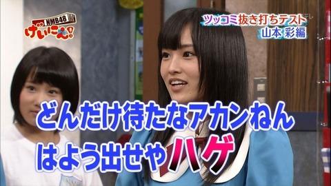 【AKB48G】メンバーのじわる画像でじわらせてください