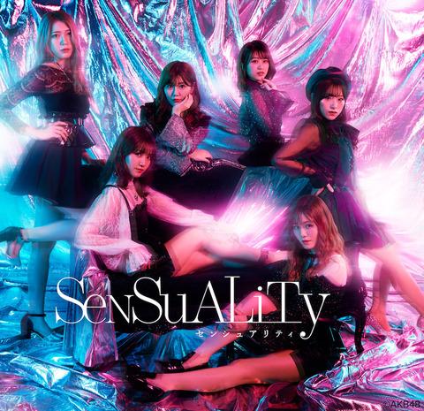 【AKB48】新ユニット「SENSUALITY」のライブはかなりセクシーらしい