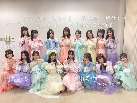 【NMB48】上西怜ちゃん、自分が出れなくなったCDTVアンダーの山本望叶の宣伝をする