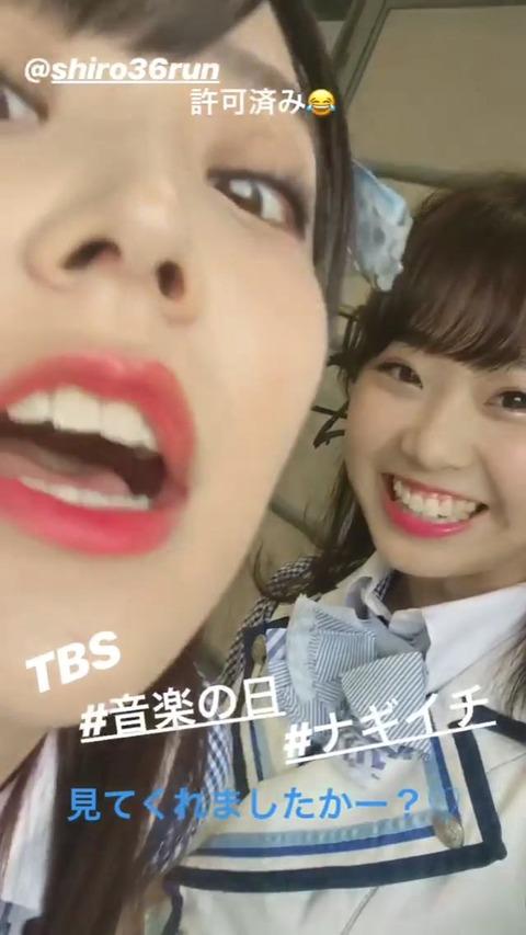 【悲報】NMB48白間美瑠と加藤夕夏がハナクソをネタにしてしまう