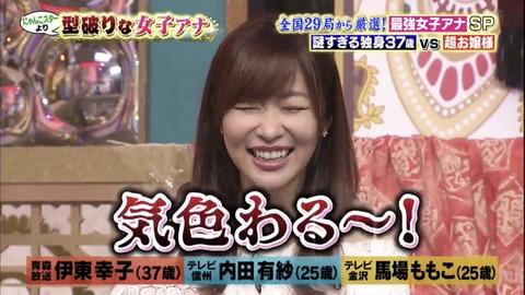 【AKB48G】なんでヲタって好きなメンバーを褒めないで嫌いなメンバーを叩いてるの?
