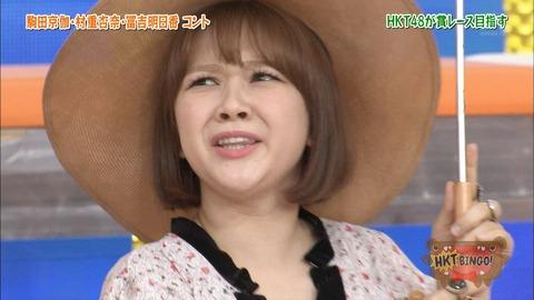 【HKT48】村重杏奈「女芸人が『今どきAKBにいそうなんて悪口だよ』と言ってて傷ついた」