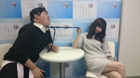 【AKB48G】「いい加減働けよ!この豚野郎!」と罵ってほしいメンバー