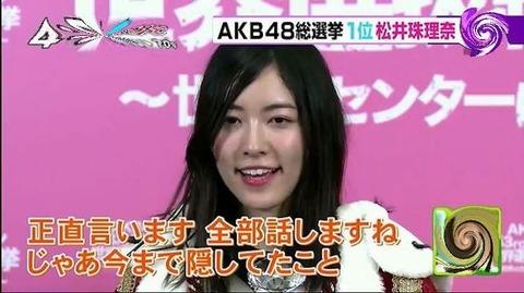 【SKE48】ツイッタラーが涙の訴え「劇場のお見送りで松井珠理奈は手を握ってくれたんだよ!」