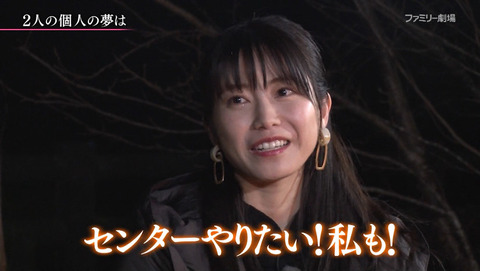 【悲報】AKB48横山由依「卒業は全く考えていない」