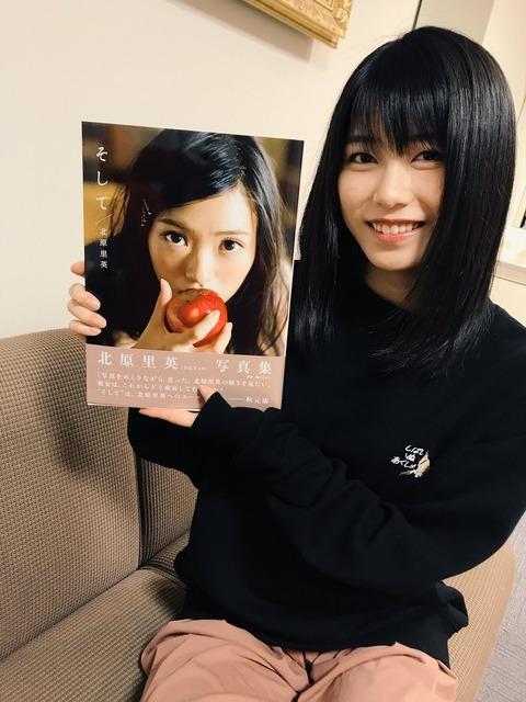 【AKB48】横山由依ちゃんと結婚するにはどうすればいい?