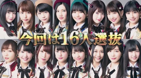 【SKE48】「意外にマンゴー」のセンターはなぜ後藤楽々ではなく小畑優奈だったのか?