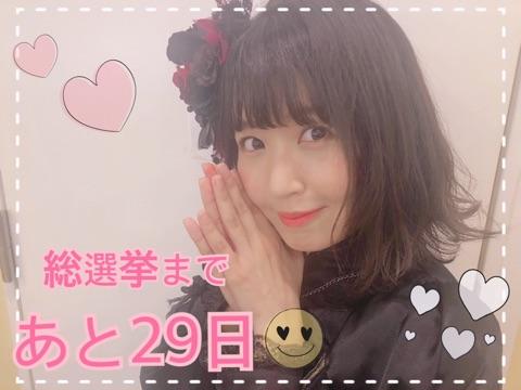【SKE48】惣田紗莉渚「私がもっと上を目指したいって思えるのは、SKEっていうグループみんなが意識が高くて、上を目指してて…」