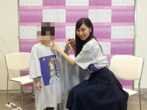 【悲報】SKE48メンバーが再開写メ会で早速ルール違反