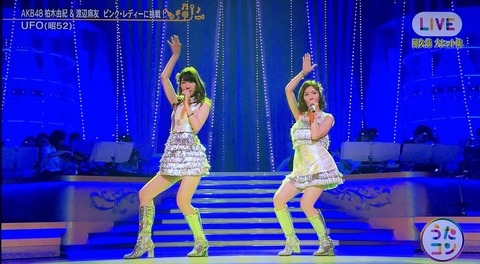 【悲報】渡辺麻友さん、生放送に出てるのに体調不良のため翌日の劇場公演を休演www