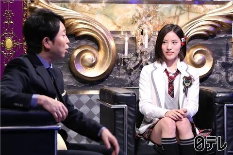 【NMB48】井尻晏菜出演「有吉反省会」キャプ画像まとめ