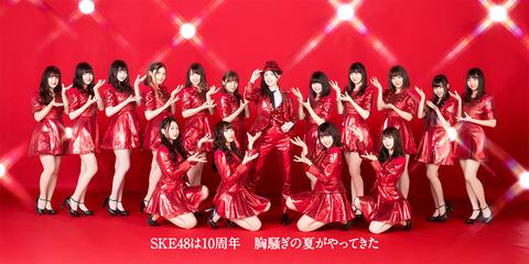 【SKE48】なんというか、須田亜香里以外の1~4期ってもういいだろ?