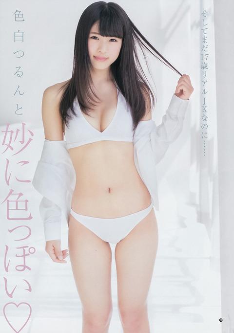 【徹底討論】渋谷凪咲はなぜエロいのか【NMB48】