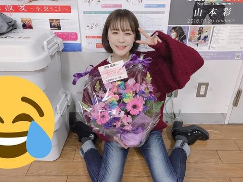 【ジャーバージャ】NMB選抜にまさかの三田麻央選抜きたああああああ!!!