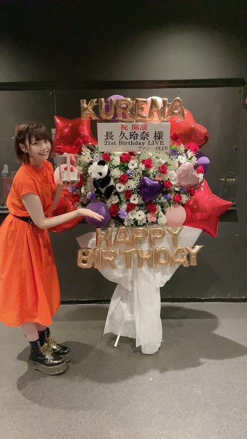 【悲報】AKB48元メンバーさん、卒業後も結局老人介護していた