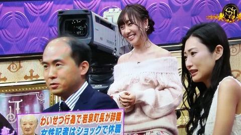 【SKE48】須田亜香里がサンジャポで痴漢被害の告白してたんだから誰か話題にしろよwww