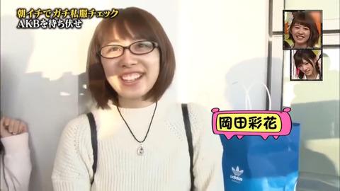 【AKB48】メンバーの加工無しのガチすっぴん画像がこちら【AKBINGO】