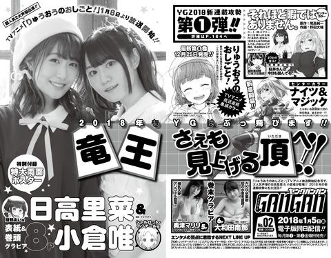 【朗報】元AKB48大和田南那の卒業後初グラビアキタ━━━(゚∀゚)━━━!!【なーにゃ】