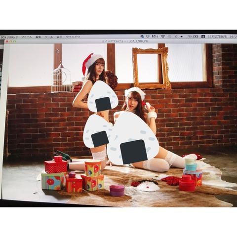 【AKB48】茂木ちゃんとアベマの水着グラビアがエロそう(;´Д`) 【茂木忍・阿部マリア】