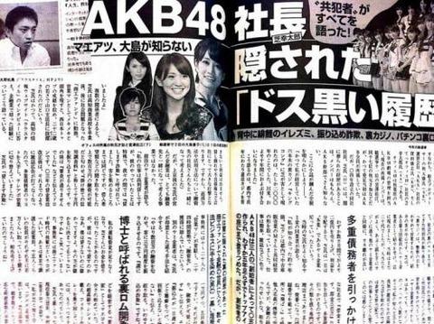 AKB48Gってアイドルの闇の部分を凝縮した存在だな