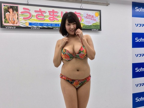 【画像】惣田紗莉渚そっくりの爆乳17歳JKがソフマップに降臨www