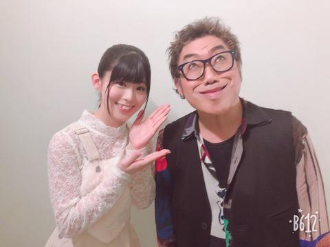 【SKE48】岡田美紅がものまねグランプリに出演!コロッケに90点の高評価で見つかる!!!