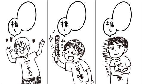 【AKB48G】過去の推しをみて「俺、なんでこんなブスに夢中になってたんや…」って思うことあるよな?