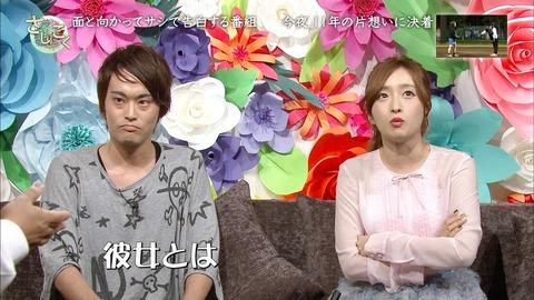 【さしこく】指原莉乃、梅田彩佳にはがっつり敬語