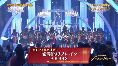 【定期】AKB48新曲の略称どうする?【希望的リフレイン】