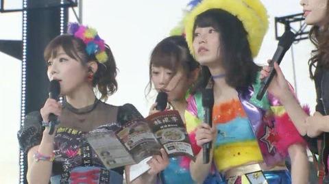 【AKB48】単独コンサートに行った人が不満を垂れ流すスレ