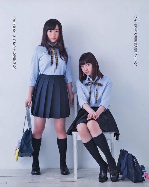 【NMB48】太田夢莉「なあ、ちょっと生意気に写ってへん?」薮下柊「大丈夫やろ、だってウチら・・・