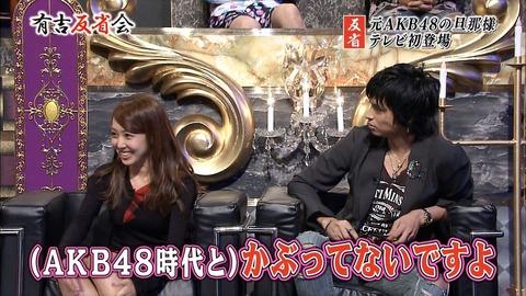 【AKB48G】じゃあ、お金と時間をつぎ込んだメンバーがイケメンと結婚してもお前ら耐えられるの?