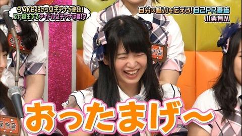 【AKB48】まちゃりんを出演させてみて欲しい番組【馬嘉伶】