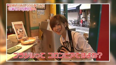 【朗報】NMB48最強バカ、谷川愛梨のIQがクッソ高い件