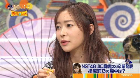 【NGT48暴行事件】山口真帆と指原莉乃が秋元康に情けをかけた理由って何?