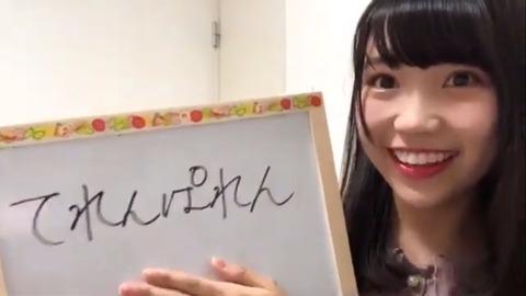 【AKB48】チーム8新長崎代表の尾上美月ちゃんって、可愛いけど…ちょっとアレだよね?w
