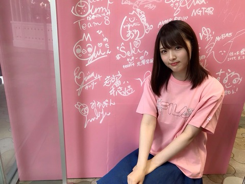 【AKB48】大森美優「19歳。今、悩むことも、焦ることも、正直たくさんあります」【ぽんちゃん】
