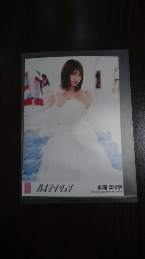 【悲報】ハイテンションの生写真に卒業した永尾まりやがなぜかいるんだが・・・