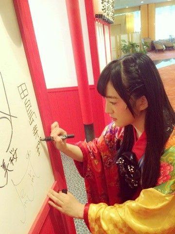 【悲報】HKT48田島芽瑠、また自分の名前を間違える