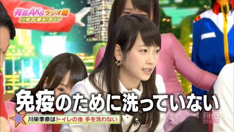 【AKB48G】風呂場でおし●こしてそうなメンバーっている?