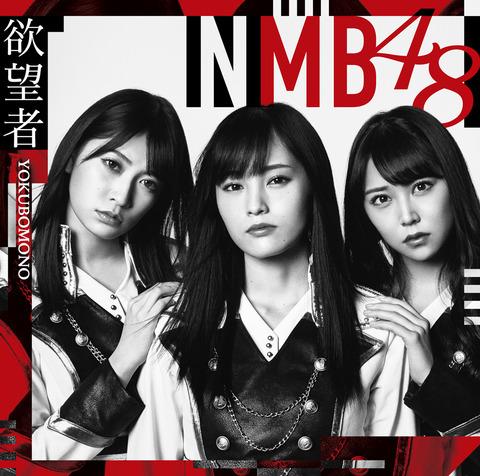 【悲報】NMB48、18thで白間美瑠の握手人気が急落してる件