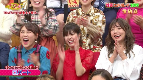 【元AKB48】西野未姫が爆笑ヒットパレード出演で爪痕を残しTwitterトレンド入りwww