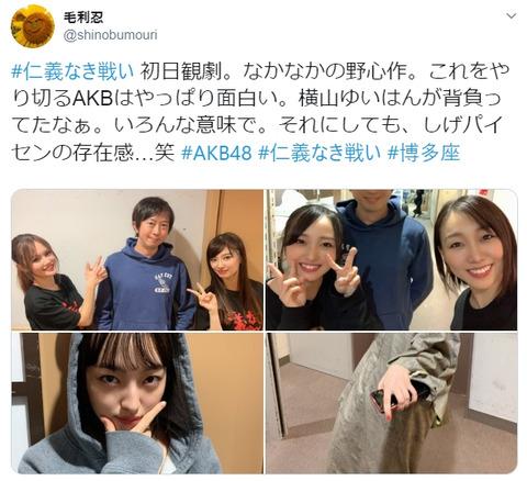 【AKB48G】舞台「仁義なき戦い」をあの敏腕プロデューサーが大絶賛wwwwww