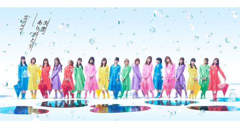 【朗報】FNS歌謡祭第2弾出演アーティストにAKB48!!!
