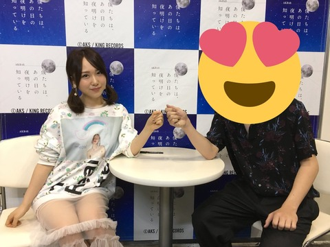 【画像】AKB48高橋朱里がノーパンで写メ会やった結果wwwwww